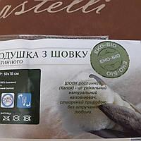 Подушка натуральная, растительный шелк  Капок, фото 1