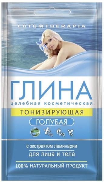 Глина голубая для лица Lutumtherapia тонизирующая с экстрактом ламинарии 60 г