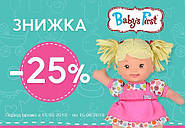🎁 АКЦИЯ! скидка -25 на куклы и пупсы BABY'S FIRST