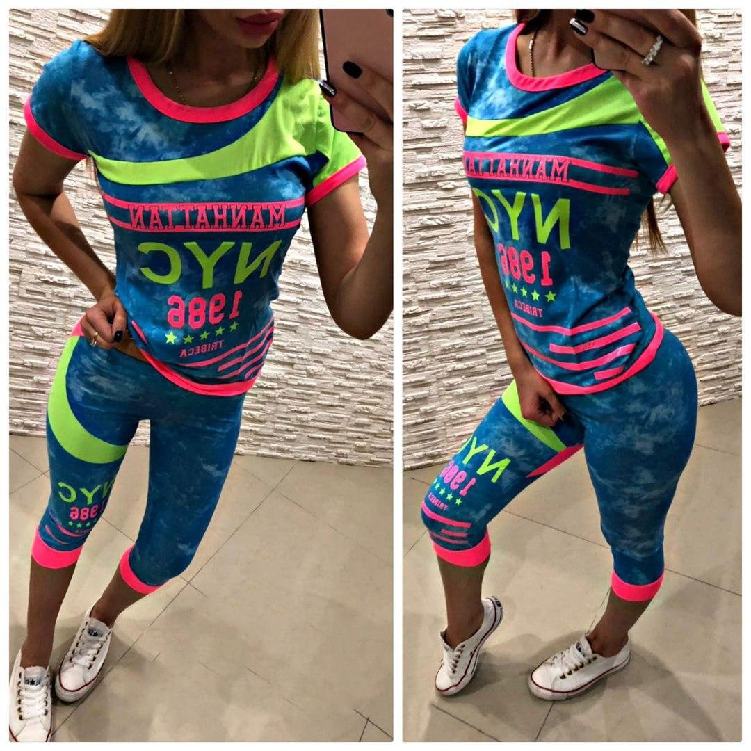Яркий спортивный костюм для фитнеса Турция, фото 1