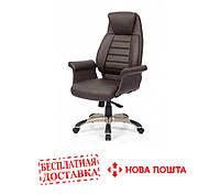 Кресло для офиса Комодус (KOMMODUS)
