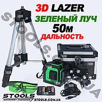 3D Лазерный уровень, нивелир AL-FA ALNL-3DG 50 м + ТРЕНОГА Гарантия!