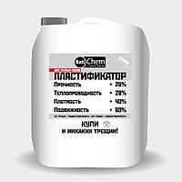 Пластификатор для теплого пола Bati Chem  5,0 л