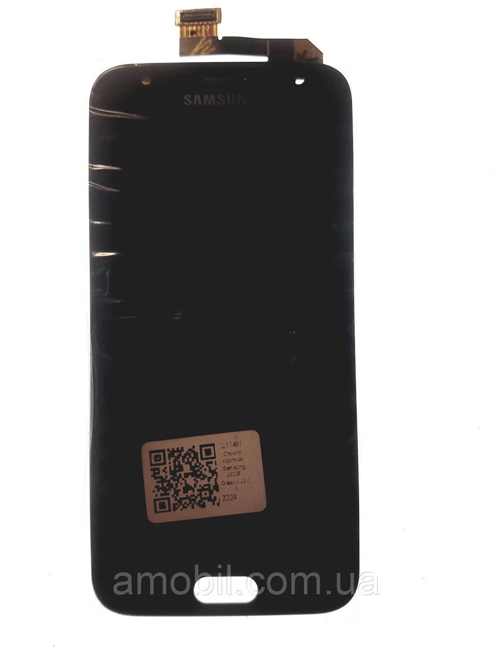 Дисплей Samsung J330F / J330G Galaxy J3 (2017) Black 100% orig (переклееное стекло)