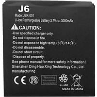 Аккумулятор Jeep J6 (JBK-001). Батарея Jeep J6 (JBK-001) (3000 mAh). Original АКБ (новая)