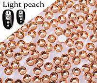 Стразы клеевые Premium Light Peach SS16 Non-hot Fix 100 шт Холодной фиксации