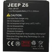 Аккумулятор Jeep Z6 (JBK-001). Батарея Jeep Z6 (JBK-001) (2500 mAh). Original АКБ (новая)