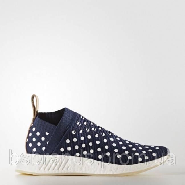 Кроссовки adidas NMD_CS2(АРТИКУЛ:BA7212)