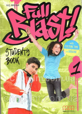 Full Blast 1 Students Book with Culture Time for Ukraine / Учебник, фото 2