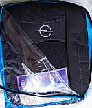 Чехлы на сиденья Opel Vivaro, Опель Виваро 1+1 2001- Nika, фото 4