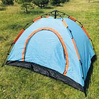 Палатка-автомат 3-местная 200х150х120 см, семейная трехместная палатка автоматическая для туризма, фото 1