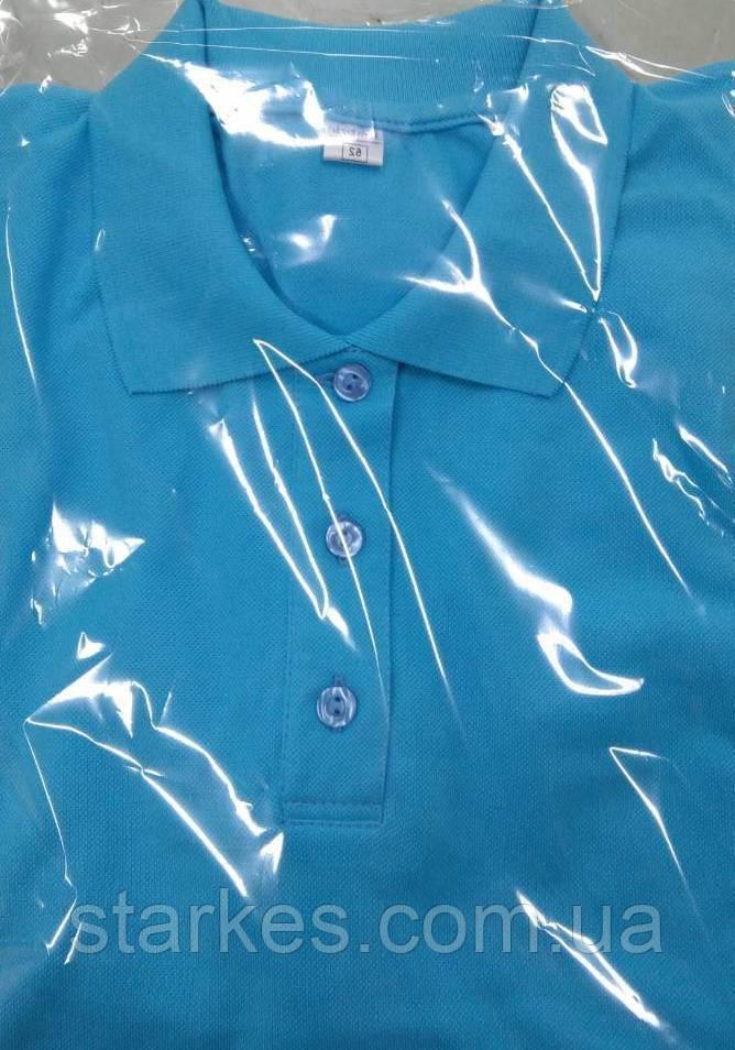 Футболки мужские Поло голубого цвета, хлопковые, 48 р и т.д