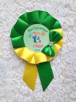 Значок выпускник Именные, зелено-жёлтый