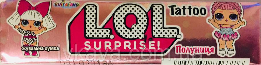 Жевательная резинка L.O.L. surprise! клубника , 20  гр , фото 2