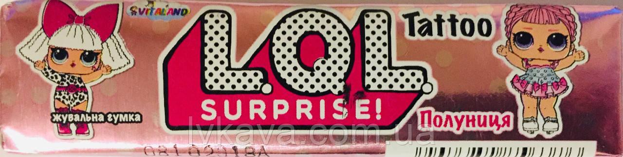 Жевательная резинка L.O.L. surprise! клубника , 20  гр