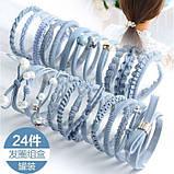 """Набор резинок для волос """"Shine"""", 7 видов наборов по 24 штуки, фото 2"""