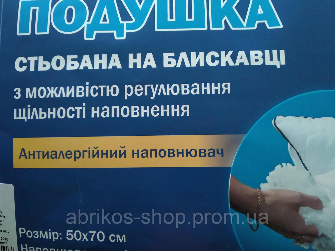 Подушка антиаллергенная 50 х 70 (Руно )