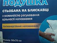 Подушка антиаллергенная 50 х 70 (Руно ), фото 1