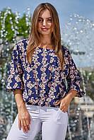 ✔️ Женская летняя блузка 42-48 размера темно-синяя, фото 1