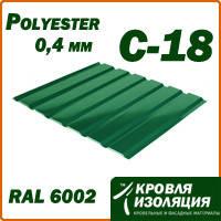 Профнастил С-18; 0,4 мм; светло-зеленый