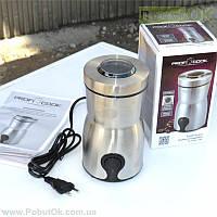 Кофемолка PROFI COOK PC-KSW 1093 (Код:1837) Состояние: НОВОЕ, фото 1