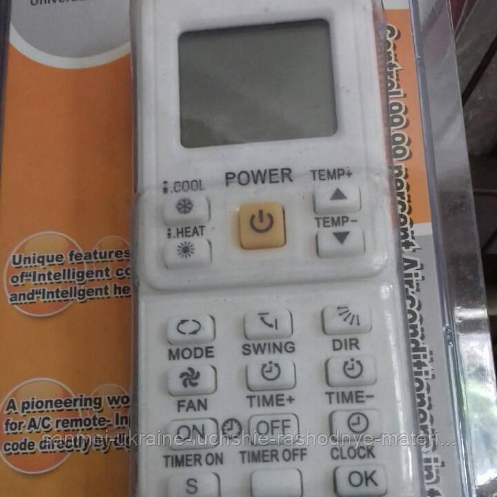 Пульт універсальний КТ-9018Е для кондиціонерів