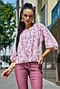 ✔️ Женская летняя блузка 42-48 размера светло-розовая