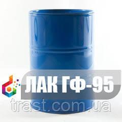 Электроизоляционный Лак ГФ-95