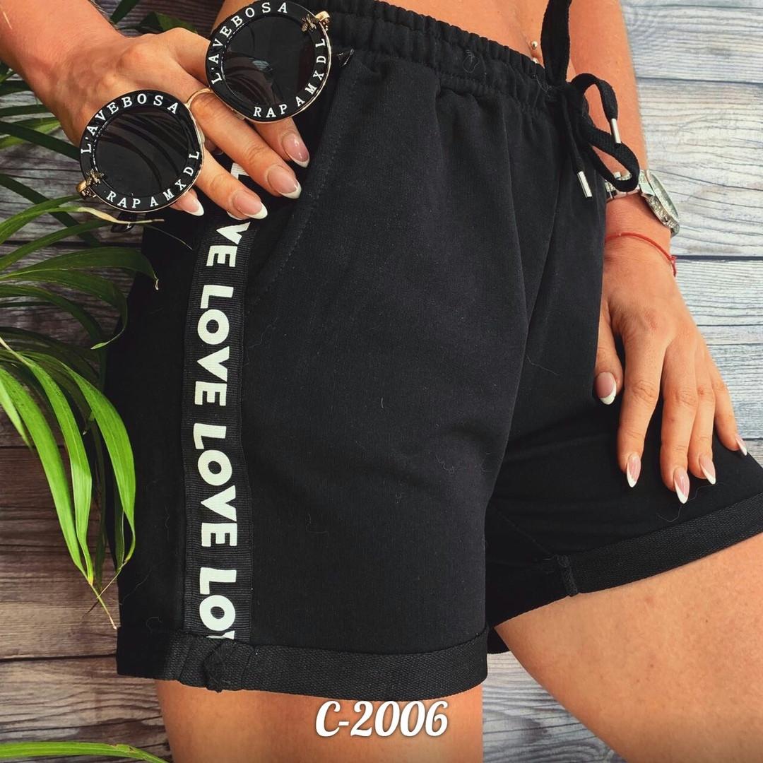 Черные женские шорты с надписью Love С-2006