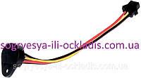 Датчик Холла накладной (без фир.уп, Китай) котлов Solly Standart, арт.H4300200051, к.з.0534