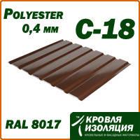 Профнастил С-18; 0,4 мм; коричневый