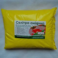 Удобрение Аммиачная селитра, 1 кг - (68241088)