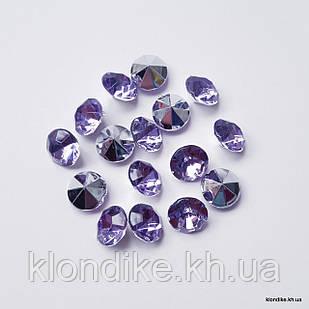 Стразы конусные, 10 мм, Акрил, Цвет: Светло-фиолетовый (50 шт.)