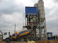 Бетонный завод БСУ-45К Walder, фото 1