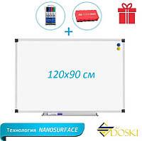 Доска магнитно-маркерная 120х90 см в алюминиевом профиле (Doski.biz)