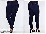 Женские брюки на резинке раз.50-60, фото 3