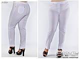 Женские брюки на резинке раз.50-60, фото 5