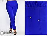 Женские брюки на резинке раз.50-60, фото 2