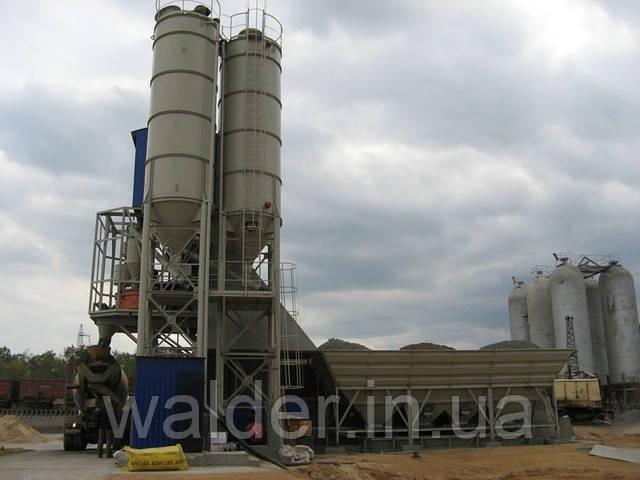 Бетонний завод Walder