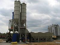 Бетонний завод Walder, фото 1