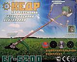 ✅ Бензокоса Кедр БГ - 5200 Профи (3 ножа 2 катушки) Мотокоса Кедр БГ - 5200, фото 8