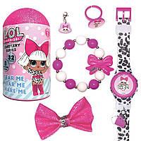 Лол часы с украшениями в капсуле LOL Surprise Jewellery capsule Watch.