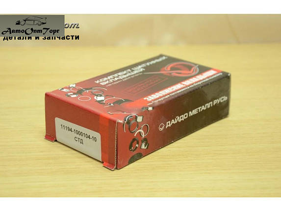 Вкладыши шатунные стандарт ВАЗ 11194, 21116-21127 Калина, Приора, производитель: ЗМЗ, кат.код:, фото 2