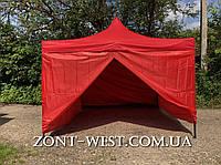 Боковушки для шатра 12м с замком
