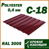 Профнастил С-18; 0,4 мм; темно-красный