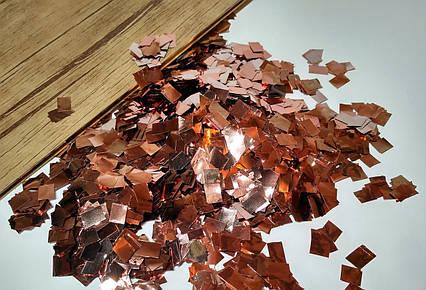Конфетти квадратики розовое золото. вес 25 гр.