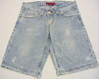 Шорты джинсовые  женские Klixs