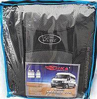 Авточехлы Ford Conect 1+1 2002-2013 (столик) Nika, фото 1