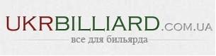 """Интернет - магазин """"Ukrbilliard"""""""