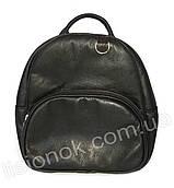 Дизайнерский кожаный рюкзак от Enrico Bruno, Италия, натуральная кожа